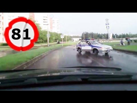 Car Crash Compilation # 81 || Подборка ДТП и Аварий Август 2014