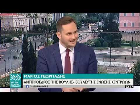 Ο Μάριος Γεωργιάδης στον Σπύρο Χαριτάτο | 12/04/19 | ΕΡΤ