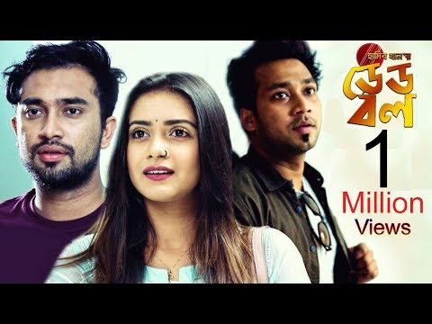 Download Dead Ball | ডেডবল | Jovan | Tanjin Tisha | Shawon | Bangla Natok 2018 hd file 3gp hd mp4 download videos