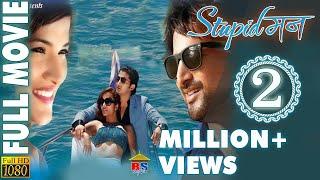 Video Stupid मन    Nepali Movie    Full HD   Niraj Baral, Riju Shrestha, Jeewan Luitel, Chadani Sharma MP3, 3GP, MP4, WEBM, AVI, FLV September 2018