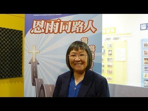 電台見證 司徒黃妙嫻師母 (心靈同行者) (08/27/2017 多倫多播放)