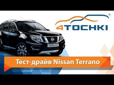 Nissan terrano wd21 диски фотография