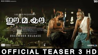 Ee Ma Yau Movie Official Teaser