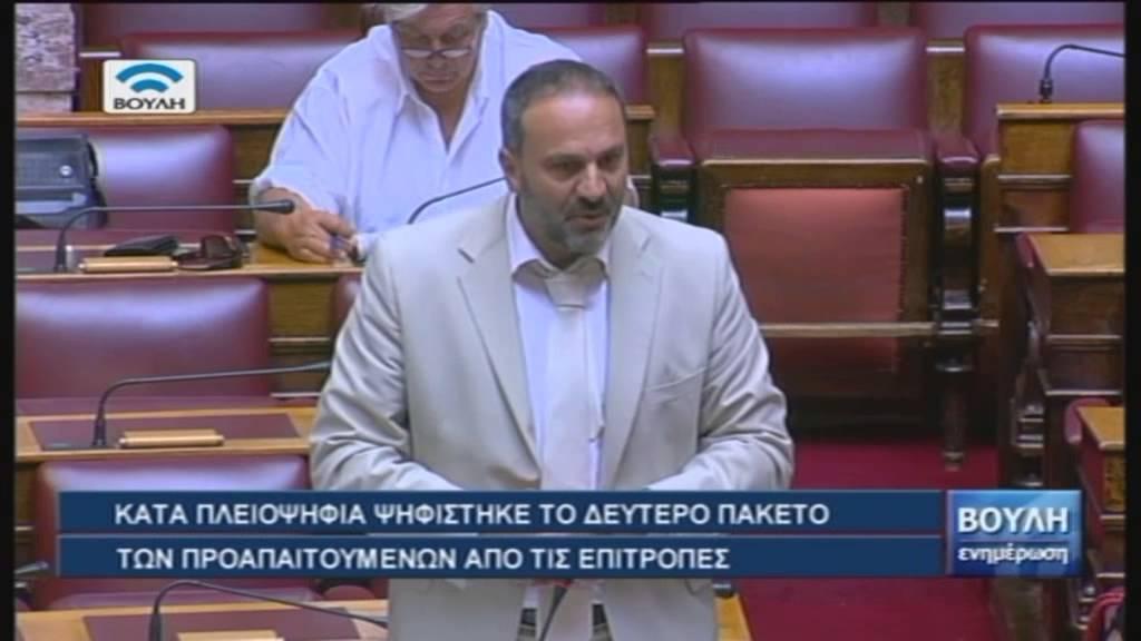 Βουλή – Ενημέρωση (22/07/2015)