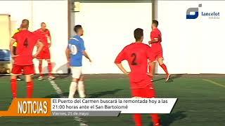 Goles como éstos son los que necesita el Puerto del Carmen