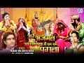 Are Ajmal Aanganiya Me Kum Kum Pagla | Hit Rajasthani Devotional Song | Baba Ramdev Ro Janm
