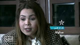 إعلان مداولة - النصب و تزوير عقد الزواج 24/03/2019