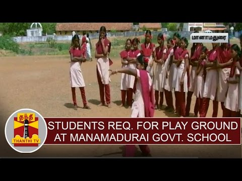 Students-Request-Play-Ground-at-Manamadurai-Government-School-For-Girls