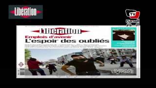الصحافة الأجنبية والعربية - ١٢ يونيو ٢٠١٣