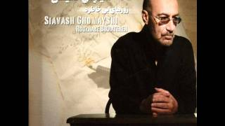 Siavash Ghomayshi - Tassavor |سیاوش قمیشی -  تصور کن