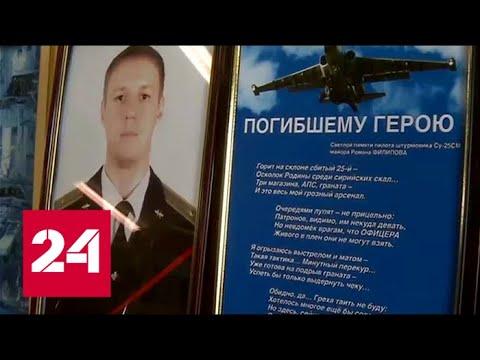 Подвиг русского офицера. Андрей Малахов. Прямой эфир 22.02.18 (видео)