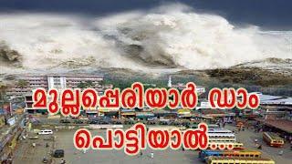 Nonton Dam 999  2011  Malayalam   Dam Bomb Avi Film Subtitle Indonesia Streaming Movie Download