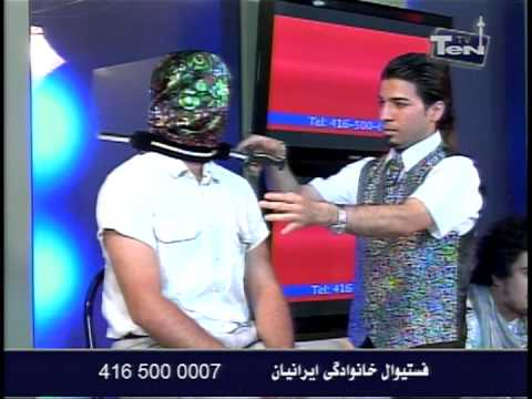 Persian Family Day TV Program 6 - Part 2