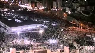 Tahajjud Makkah 27th Night Ramadan 1433 (2012) ~ Sheikh Shuraim