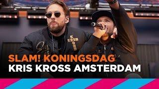 Kris Kross - Live @ SLAM! Koningsdag 2017