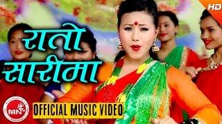 Rato Sari Ma - Muna Thapa Magar & Suresh Rawal