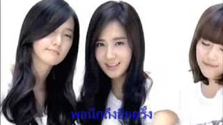 Gee (SNSD) Ver. Sub