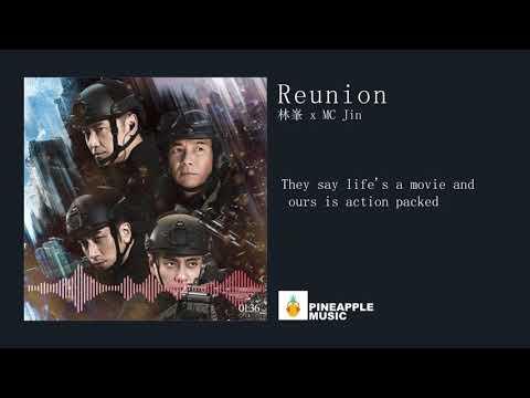 林峯 x MC Jin - Reunion【飛虎之潛行極戰】【主題曲】【動態歌詞Lyrics】