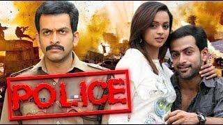 Police 2005: Full Length Malayalam Movie