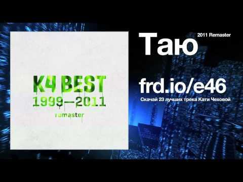 http://www.youtube.com/watch?v=kgidRmQUyug