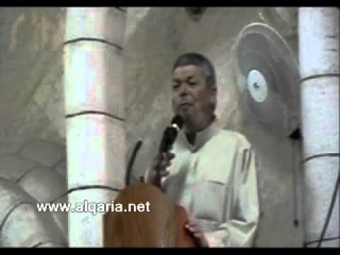 خطبة الجمعه للشيخ عبد الله نمر دوريش 6/5/2011