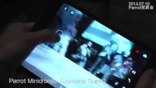 飛んだり跳ねたり変幻自在!スマホで操作する話題のロボット 「新型ドローン」がこの夏発売!