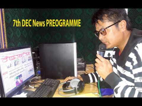 7th Dec Daily Newspapers Reading Programme of 91.2 Diamond Radio