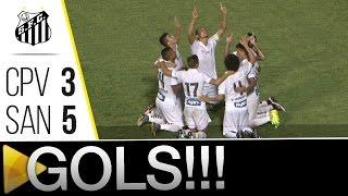 Confira os gols e os comentários do jogadores sobre a goleada do Peixe por 5x3 em cima do Capivariano em Capivari. Inscreva-se na Santos TV e fique por dentr...