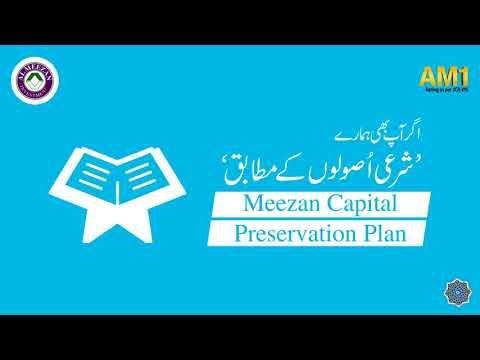 Meezan Capital Preservation Plan - III