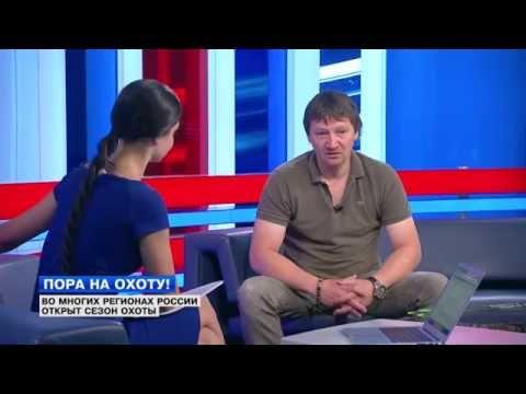 Сергей Вольный на Life News делится секретами охоты