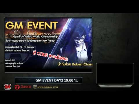events -