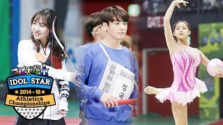 Video [Highlighted Scenes] 2014-2018 Idol Star Athletics Championships! MP3, 3GP, MP4, WEBM, AVI, FLV Desember 2018