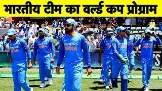 #ICCWC2019: Here's The Complete List Of India Matches | SportsTak