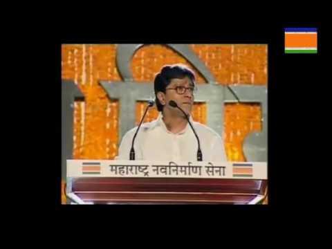 Video Mr Raj Thackeray's rally 3rd May 2008's Shivaji Park Rally   YouTube 360p download in MP3, 3GP, MP4, WEBM, AVI, FLV January 2017