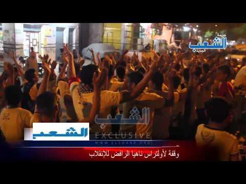 """أولتراس ناهيا يهتف بالحرية لـ""""محمد سلطان"""""""