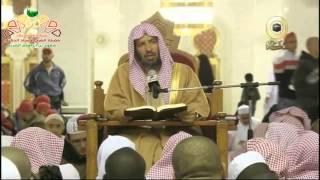 دروس من الحرم شرح كتاب الحموية لشيخ الإسلام ابن تيمية (الدرس  الخامس) الشيخ سعد الشثري | HD