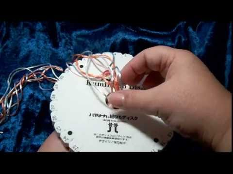 Kumihimo Jewelry 101 Tutorial