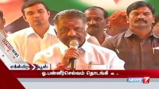 Express news @ 6 p.m. | 01.03.2017 | News7 Tamil