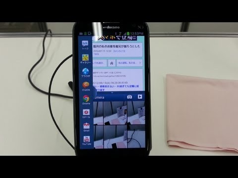 Android 4.1.2 Coming Soon to Galaxy S III, Multi-View Included