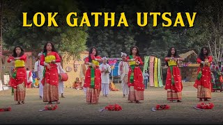 Lok Gatha Utsav