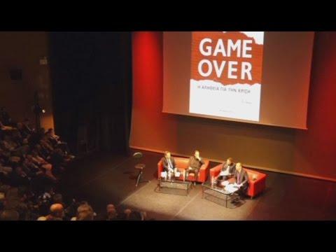 """Τη δική του """"αλήθεια για την κρίση"""" παρουσίασε ο Γ. Παπακωνσταντίνου με το βιβλίο του """"Game Over""""."""