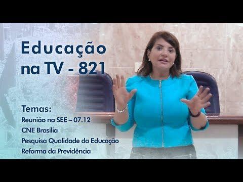Reunião na SEE 07.12 / CNE Brasília / Pesquisa Qualidade da Educação / Reforma da Previdência
