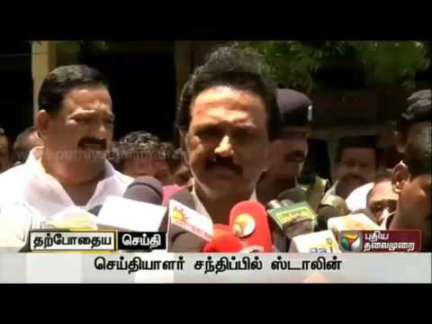 DMK-leader-Karunanidhi-has-given-a-clear-explanation-regarding-implementation-of-prohibition-Stalin