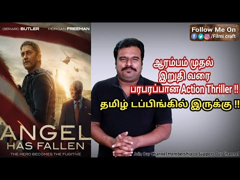 Angel has Fallen (2019) American Action Thriller Movie Review in Tamil by Filmi craft Arun