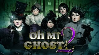 Oh My Ghost 2 Trailer