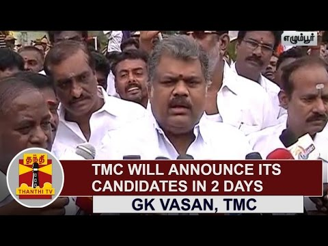 Tamil-Maanila-Congress-will-announce-its-candidates-in-2-Days-G-K-Vasan-Thanthi-TV