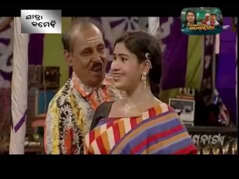 Sivani Gananatya New Jatra Comedy Badnam Badira Badmas Jhia