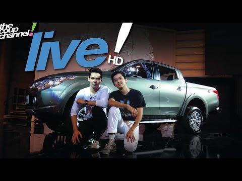 The Coup Channel Live! เปิดตัว/เจาะลึก NEW Mitsubishi TRITON เปลี่ยนทุกความเชื่อ