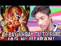 AmBay Ambay tu to sare jag ki he rani dj Akhilesh chhatarpur 6266107681