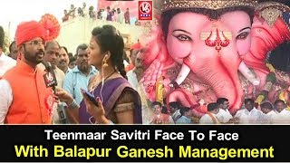 Video Teenmaar Savitri Face To Face With Balapur Ganesh Management | Ganesh Nimajjanam 2018 | V6 News MP3, 3GP, MP4, WEBM, AVI, FLV September 2018